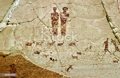 Great Gallery #3 ancient Native American pictographs in Horseshoe Canyon a part of Canyonlands National Park near Moab Utah USA.  Dated from 2000-7000 years old.