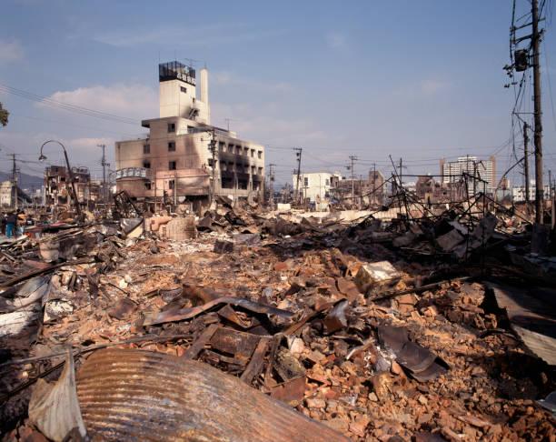 Great Hanshin earthquake ruins stock photo