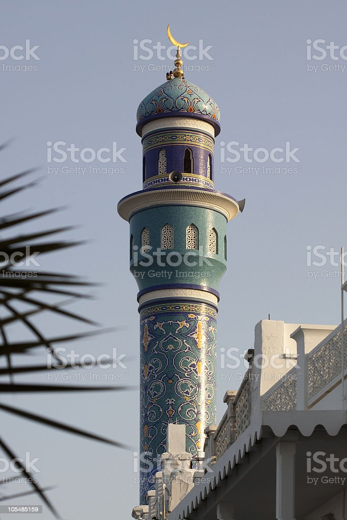 Great mosque of Mutrah stock photo