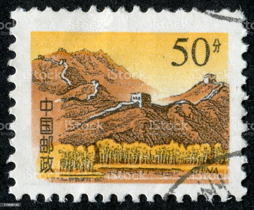 Great Wall Of China Stamp royalty-free stock photo