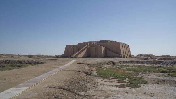 Great Ziggurat of Ur, Iraq stock photo