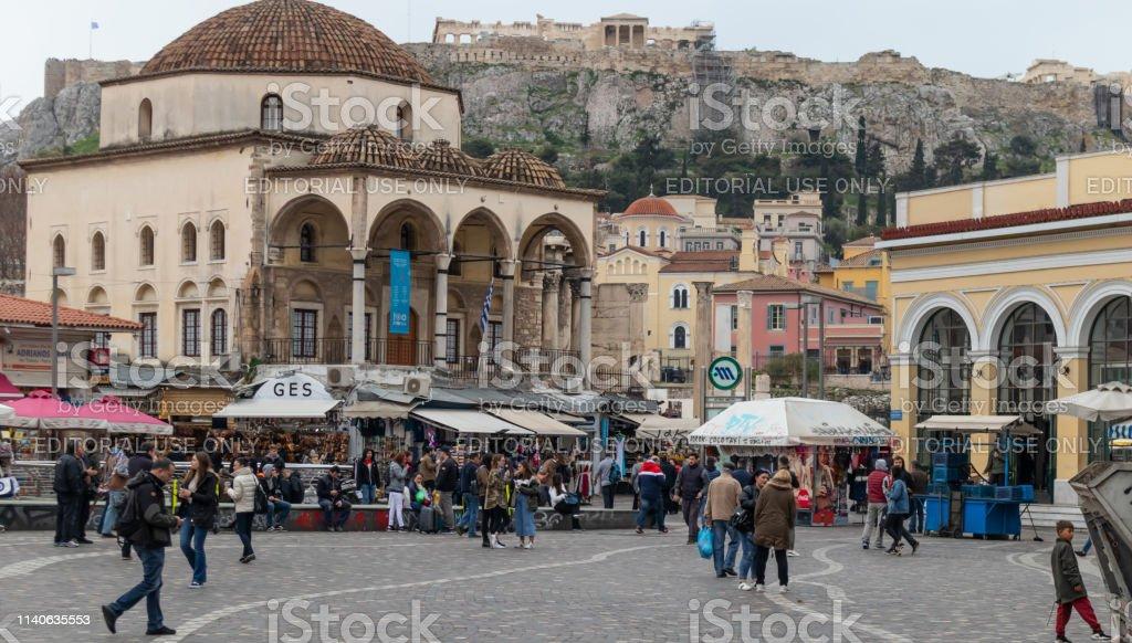 Athènes centre ville