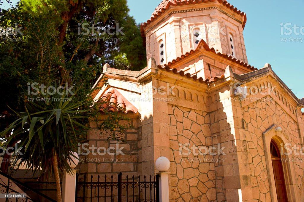 Griechenland Kleine Orthodoxe Kirche Die Taufe Des Heiligen
