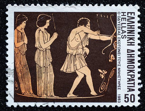 Greece Odysseus postage stamp stock photo