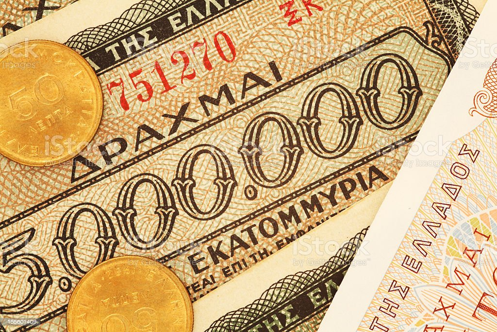 Greece Old Drachma Notes and Coins | Greek Currency Series stock photo