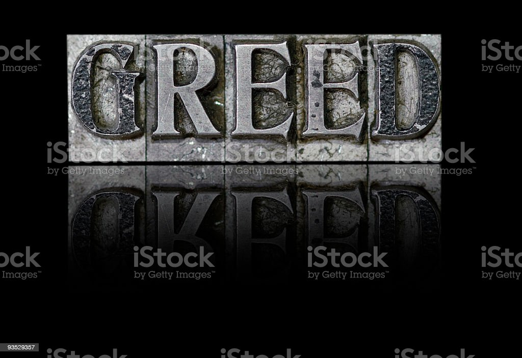 Greed; a Deadly Sin stock photo