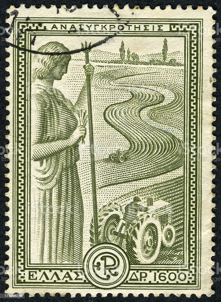 Greek Agriculture Stamp stock photo