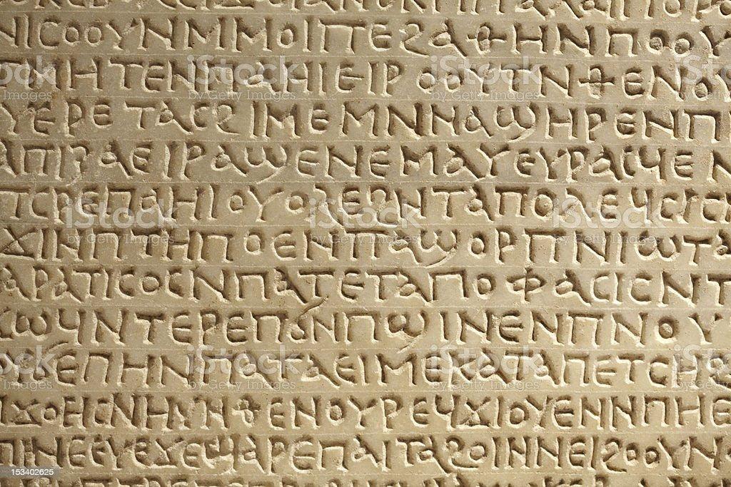 Greek ancient writing on stone royalty-free stock photo