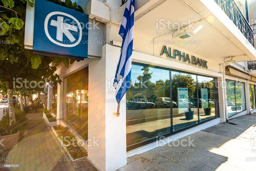 Greek bank stock photo