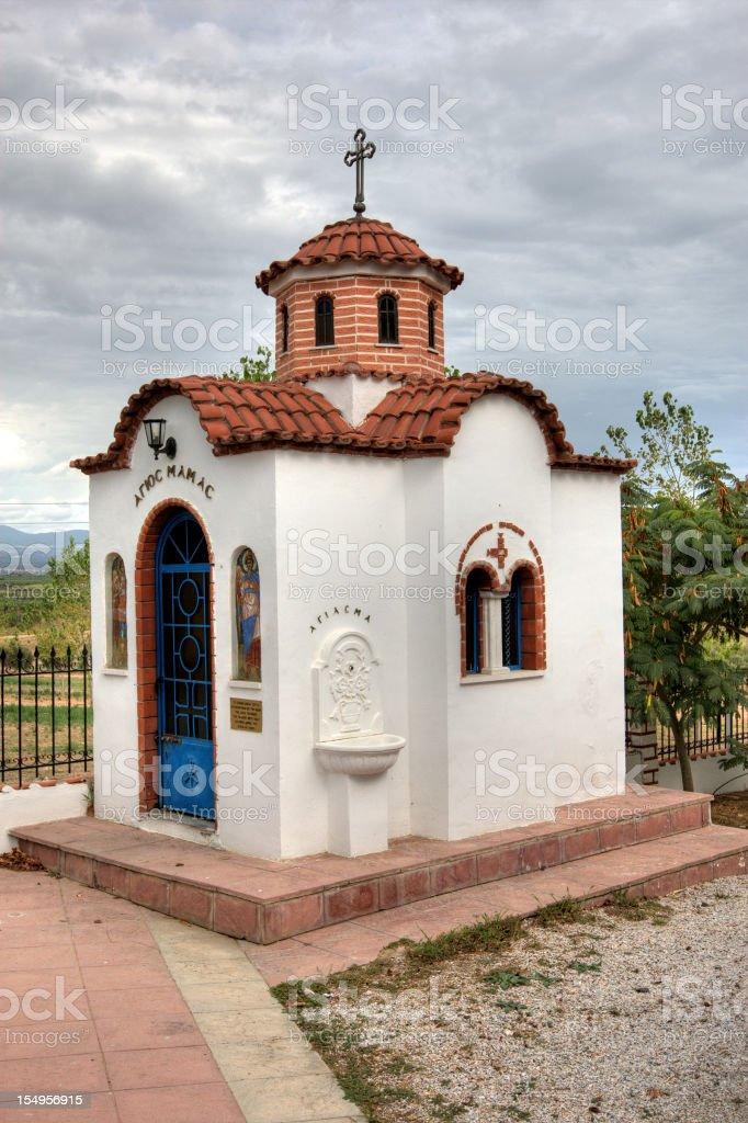 Église de Grèce bâtiment annexe - Photo
