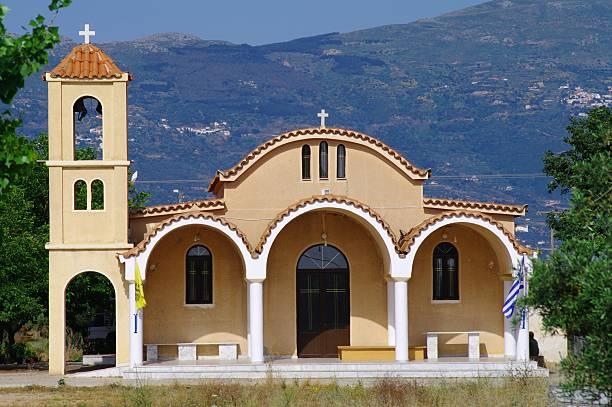 Kirche Griechenlands, Viglafia, Laconia – Foto