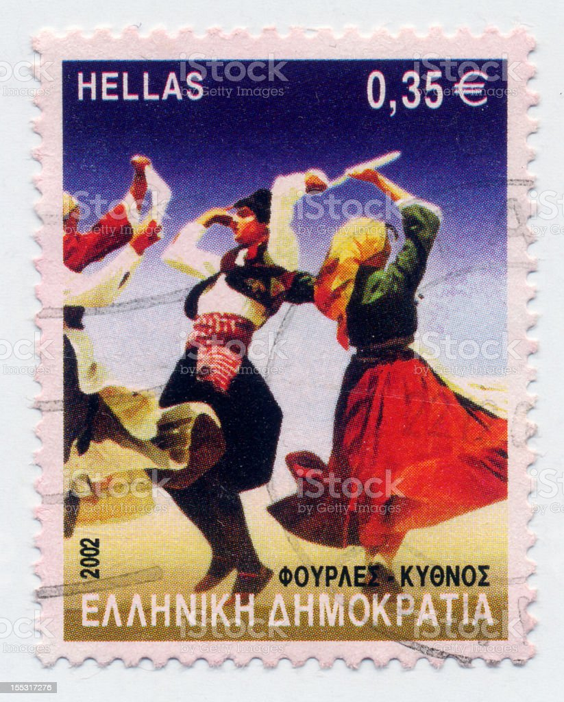 Greek Dancing Stamp stock photo