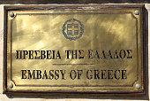 Greek Embassy Sign