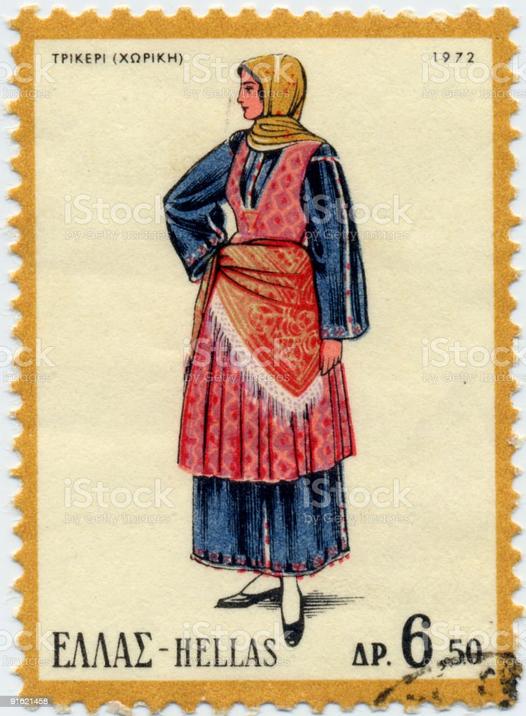 Greek Female Costume Stamp royalty-free stock photo