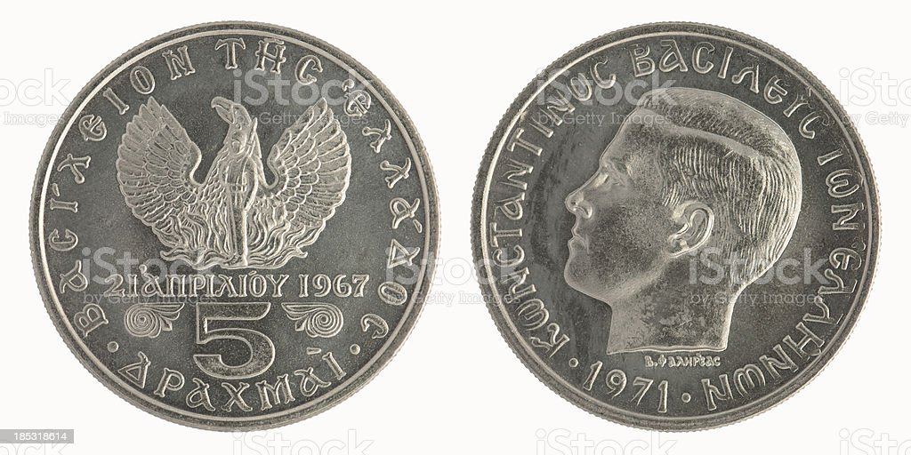 Greek Five Drachma Coin royalty-free stock photo