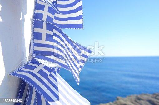 istock Greek flags 1303349840