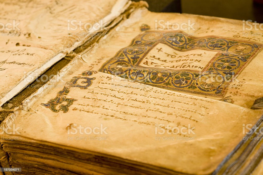 Greek Gospel stock photo