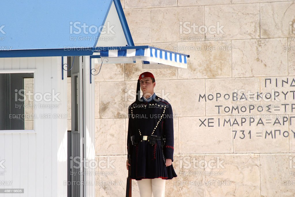 Greek Guard stock photo