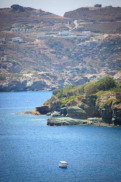 Greek island stock photo