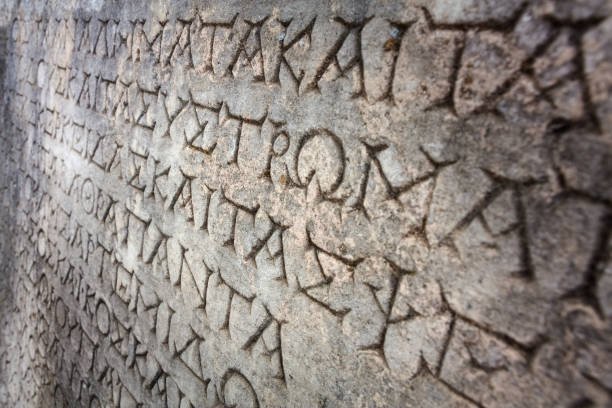 Greek lettering in Aphrodisias stock photo