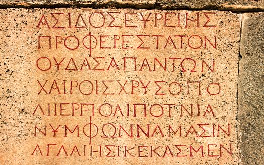 istock Greek lettering on tablet 1094510546