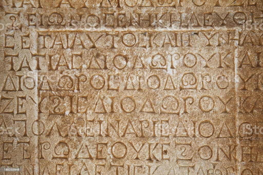 Greek Letters on an Ancient Grave in Hierapolis royalty-free stock photo