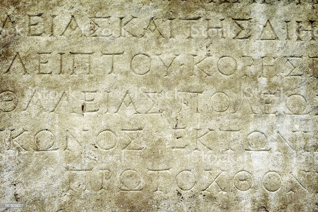 Greek Letters on an Ancient Sarcophagus royalty-free stock photo