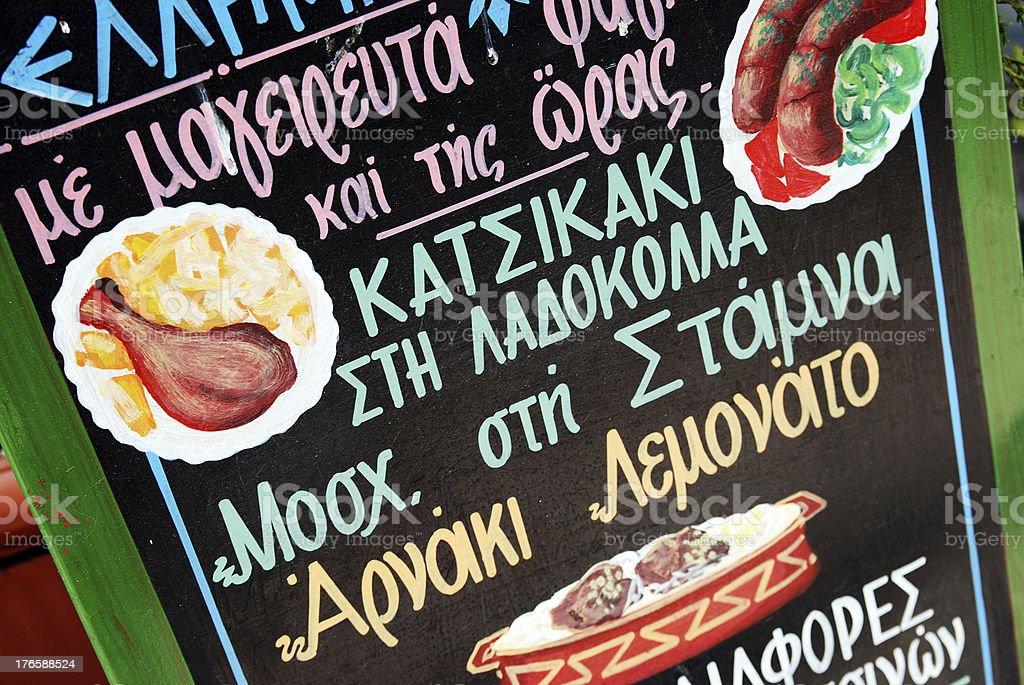 Greek menu outside tavern royalty-free stock photo