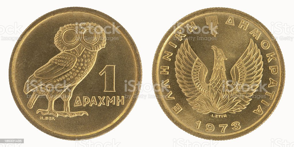 Greek One Drachma Coin stock photo