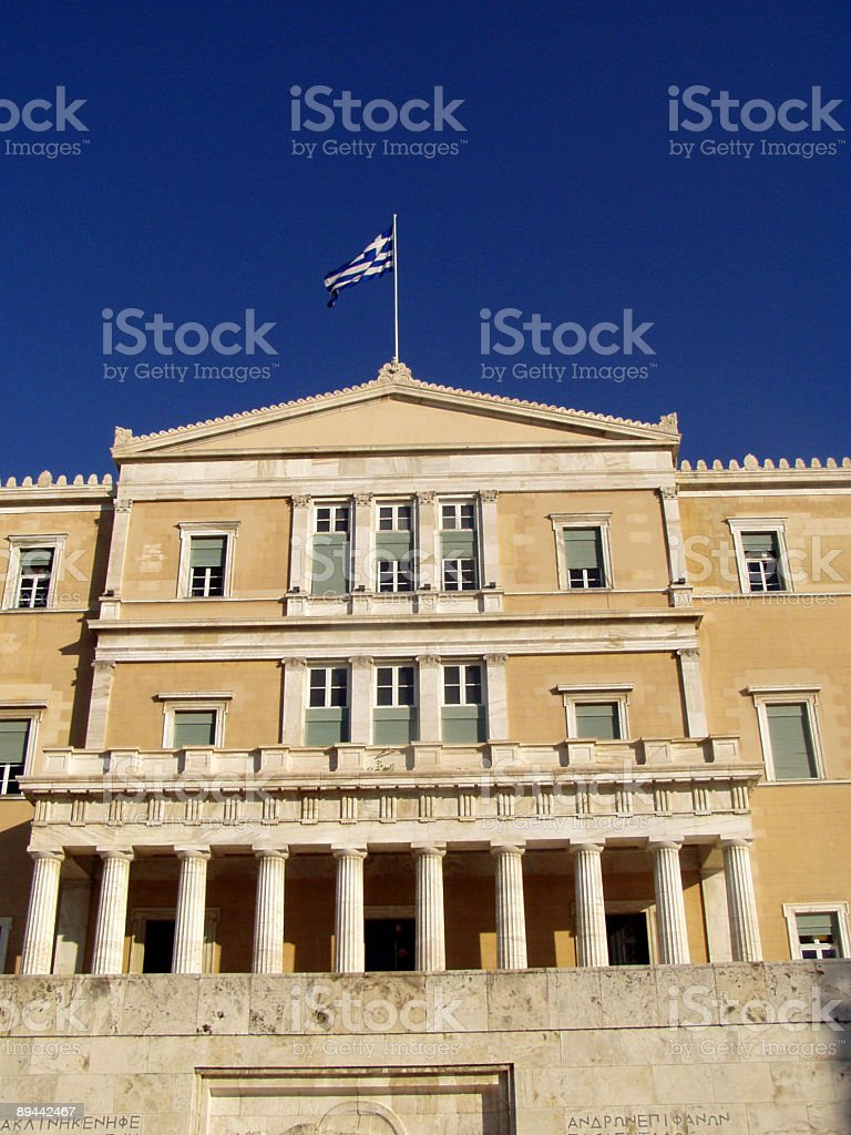 Greek Parliament royaltyfri bildbanksbilder