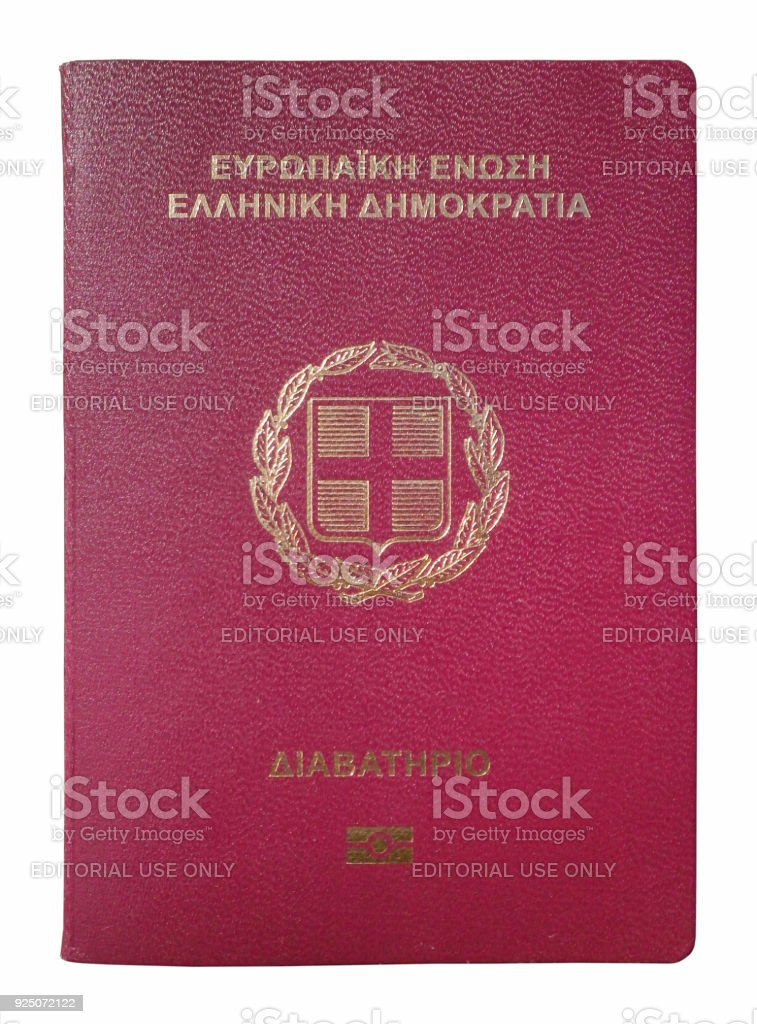 Greek passport isolated on a white background stock photo
