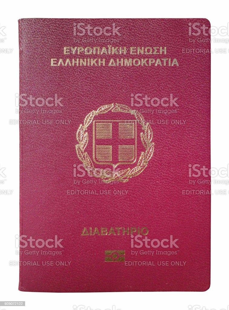 Passeport grec isolé sur fond blanc - Photo