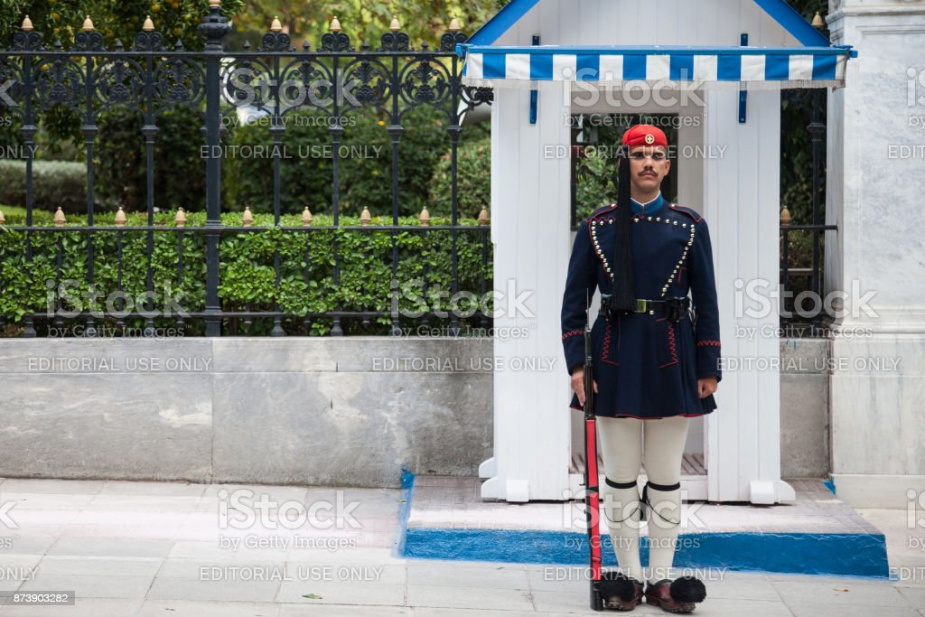 Greek presidential guard, Evzones, parading in front of the Greek Presidential Palace. The Evzoni are one of the symbols of Greece and of the Greek army stock photo