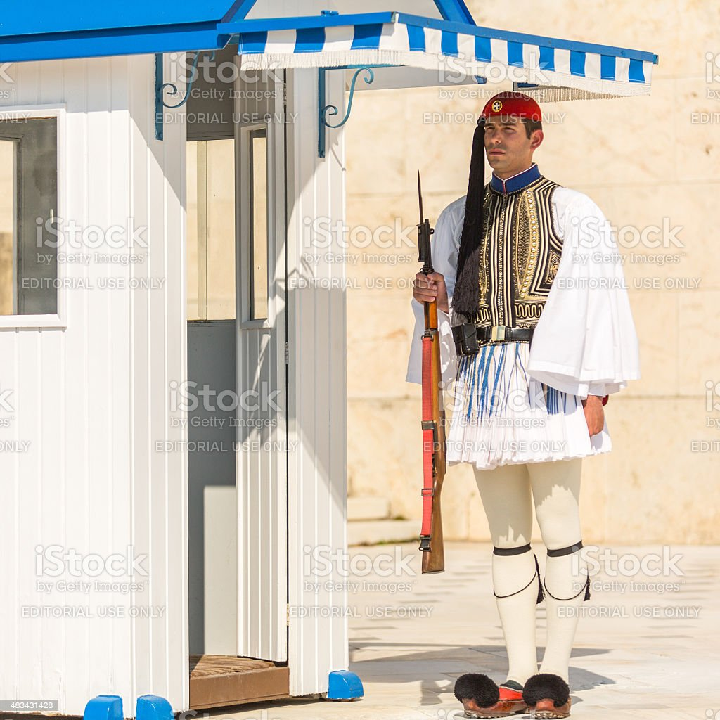 ギリシャの兵士エヴゾネスまたは...