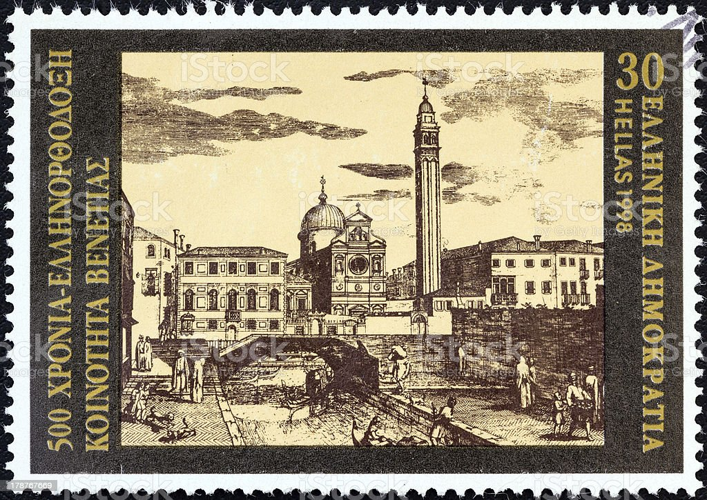 Greek stamp shows Cathedral of San Giorgio, Venice (1998) royalty-free stock photo