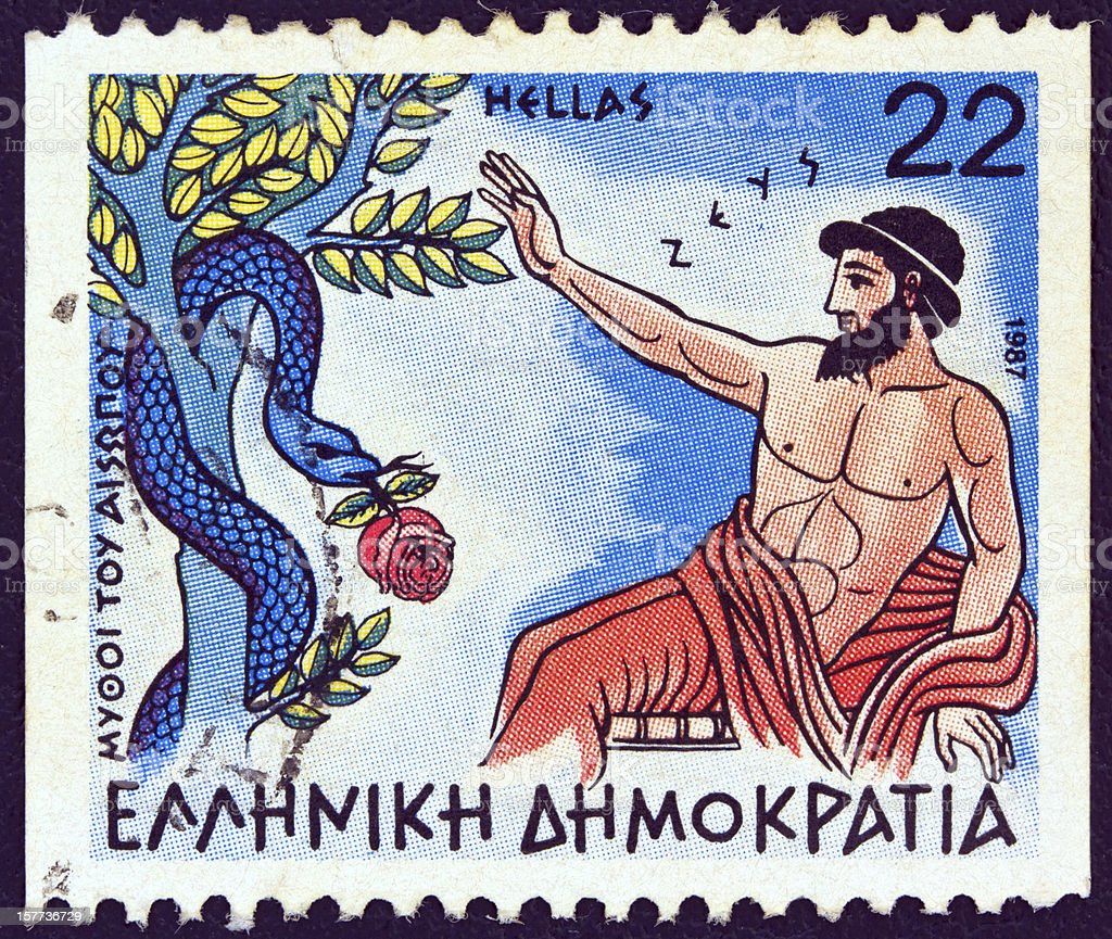 Greek stamp shows 'Zeus and the Snake' (1987) stock photo