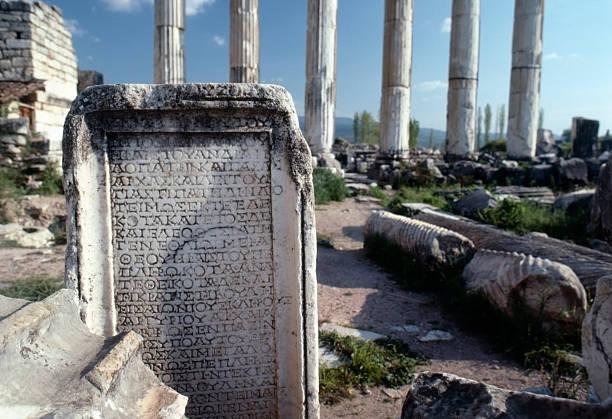 Greek tablet, Temple of Aphrodite, Turkey stock photo
