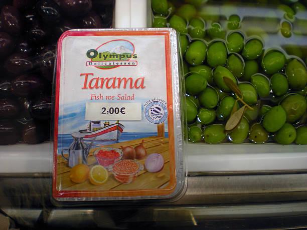 griechische tarama - taramosalata stock-fotos und bilder