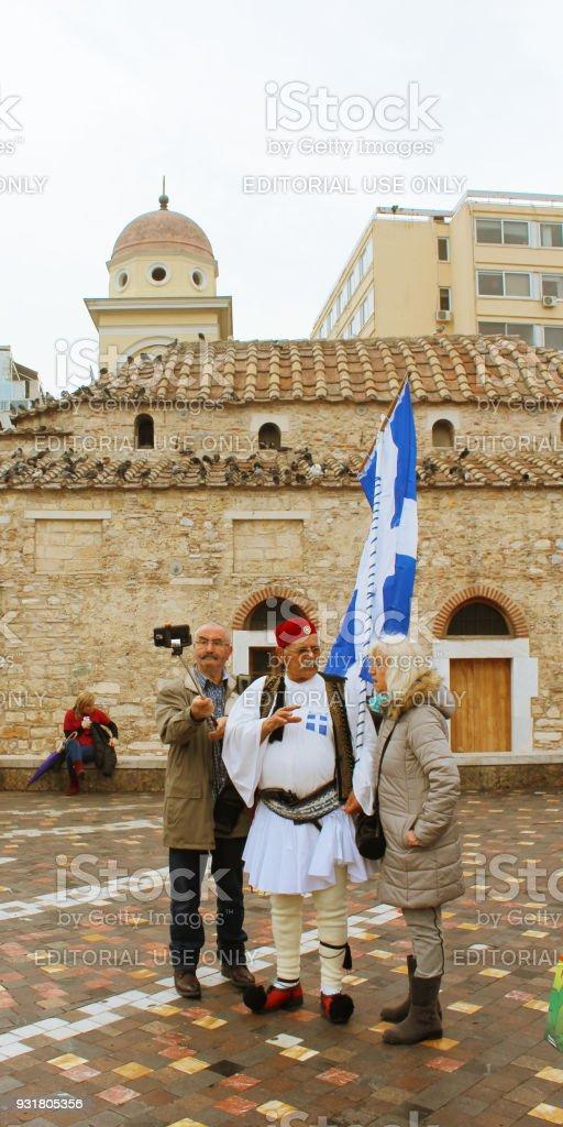 Greek Tourism stock photo