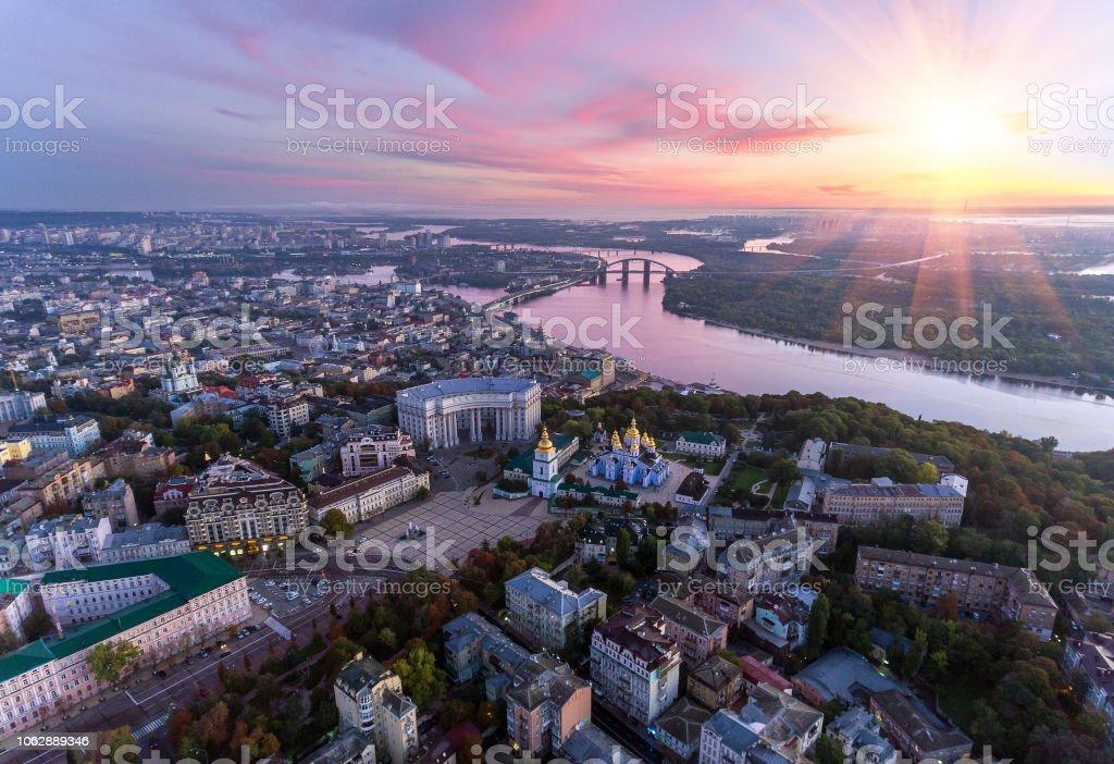 Green and beautiful center of Kiev, Ukraine royalty-free stock photo