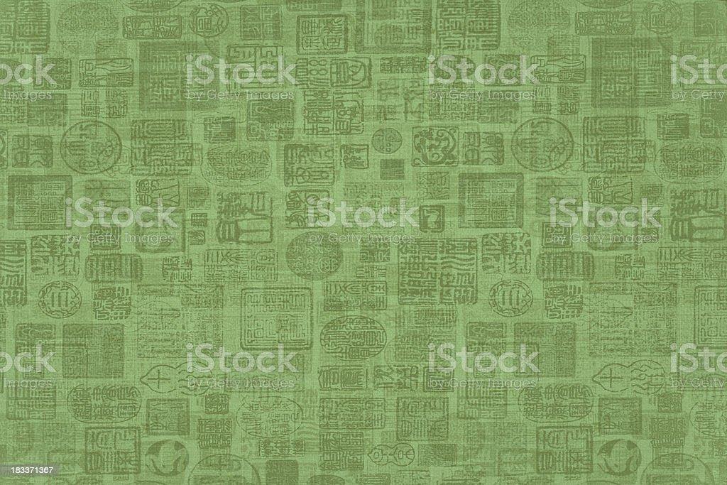 Green Asian Pattern royalty-free stock photo