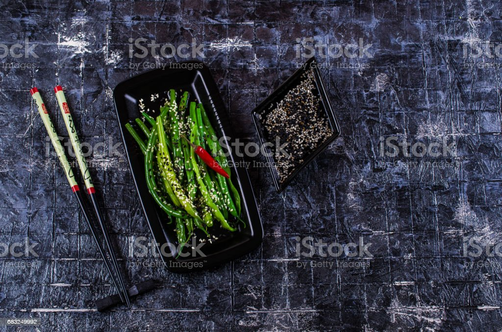Green asparagus beans royalty-free 스톡 사진