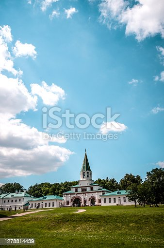 Green Dome Church In Moscow, Russia