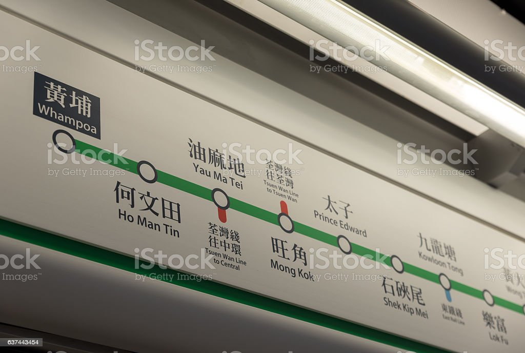 green line mtr station sign route map in Hong Kong stock photo