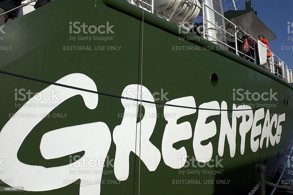 Greenpeace logo on their ship, the Rainbow Warrior III stock photo