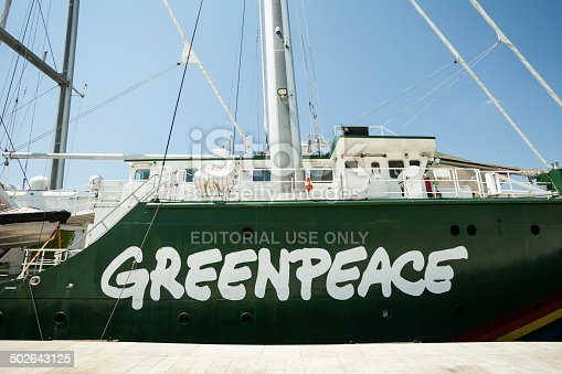 Zadar, Croatia - July 18, 2014: Greenpeace's Rainbow Warrior, an icon on the enviromental movement docked at Pier in Zadar, presentation solar and wind energy achievements.
