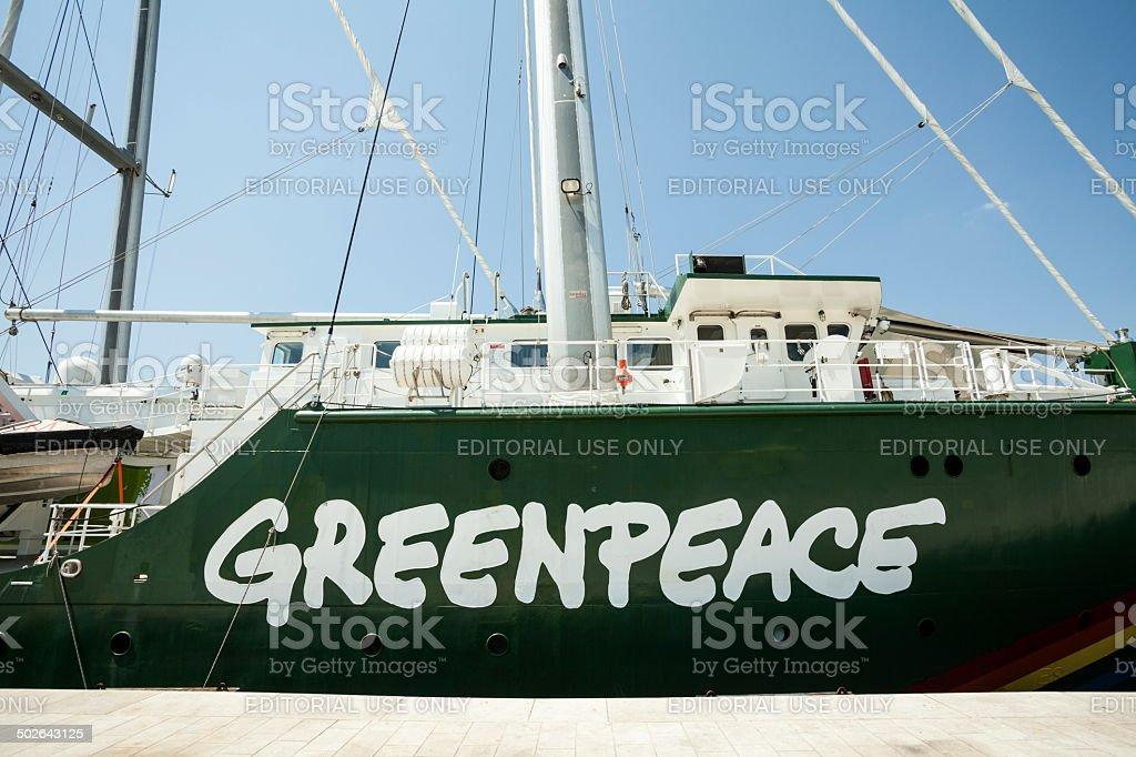 Greenpeace logo stock photo