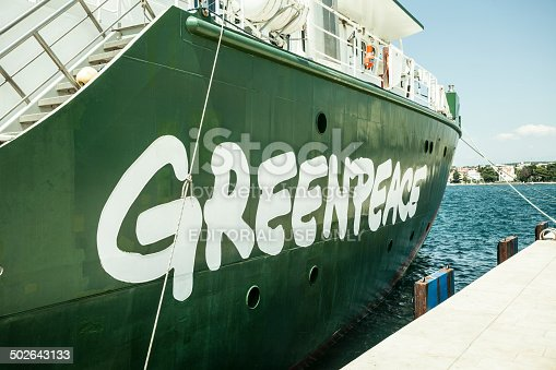 Zadar, Croatia - July 18, 2014: Greenpeace's Rainbow Warrior, an icon on the enviromental movement docked at Pier in Zadar, presentation of solar and wind energy achievements.