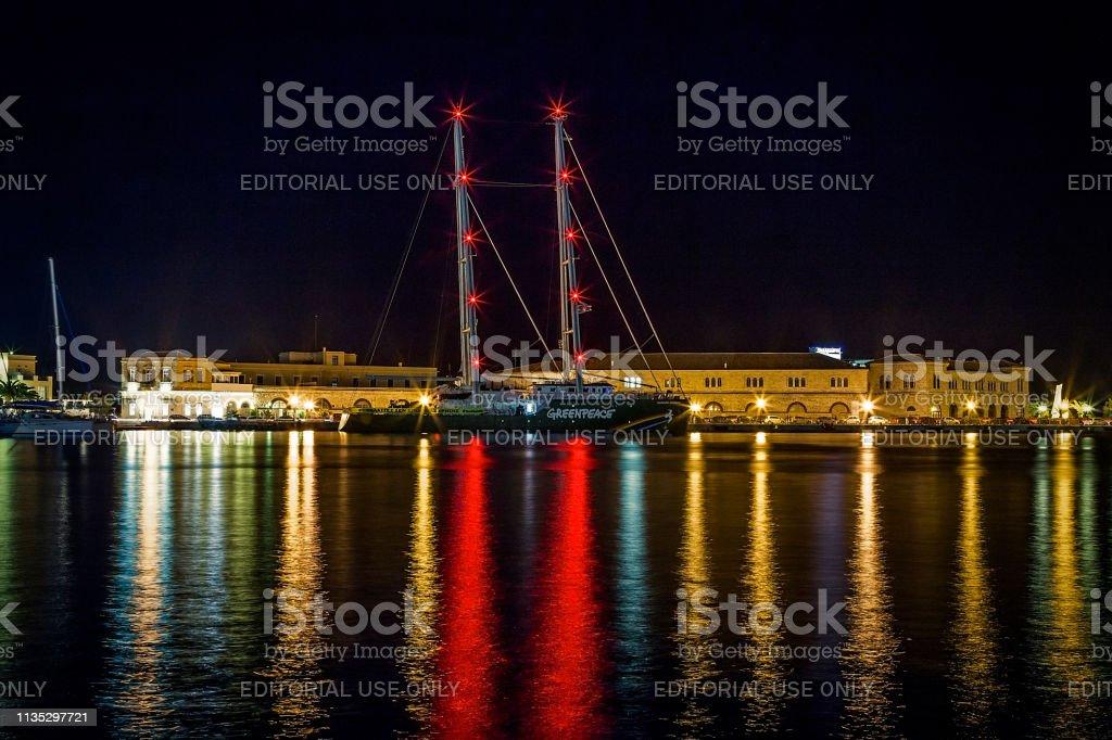Greenpeace Ship By Night stock photo