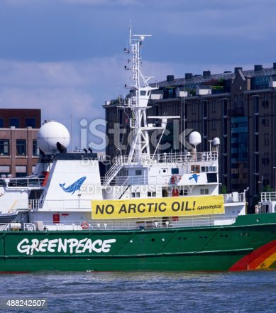 Rotterdam, The Netherlands - May 3, 2014: Greenpeace ship Esperanza docked at the Loydskade in Rotterdam after the ship participated in the protest actions earlier that week against the Russian oil tanker Michail Oeljanov that carried arctic oil.